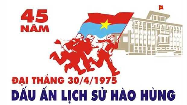 45e anniversaire de la reunification du pays : exposition d'affiches a Bac Giang hinh anh 1