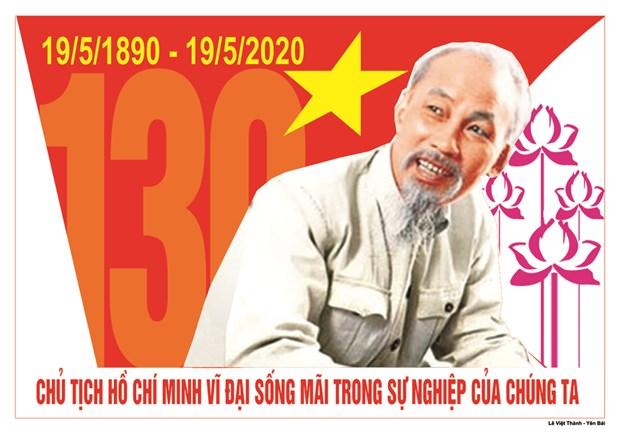 """130e anniversaire de Ho Chi Minh : Programme artistique """"Chant de printemps dedie au President"""