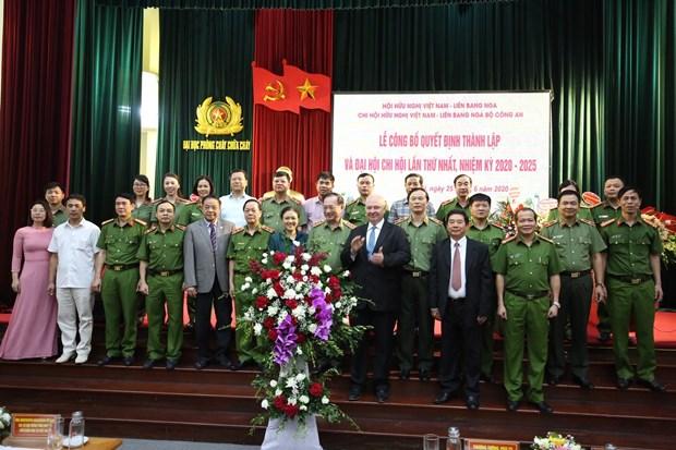 Creation de l'Association d'amitie Vietnam-Russie du ministere de la Securite publique hinh anh 1