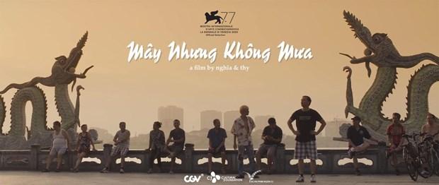 Un court metrage vietnamien en competition au Festival de Venise 2020 hinh anh 1