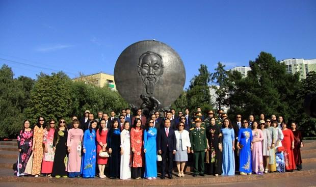 Celebration de la Fete nationale du Vietnam en Russie et en Argentine hinh anh 2