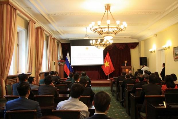 Celebration de la Fete nationale du Vietnam en Russie et en Argentine hinh anh 1
