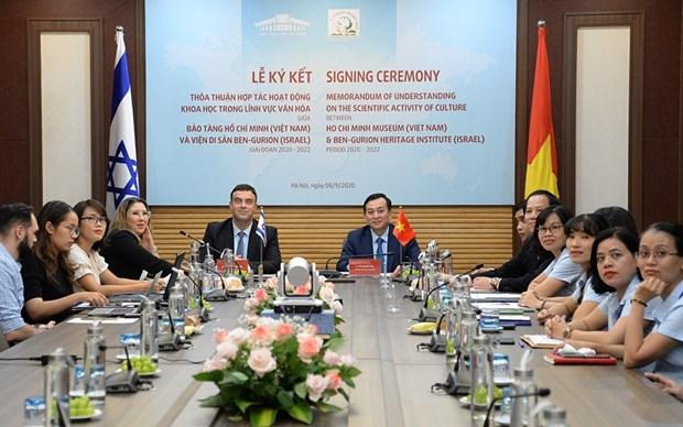 Le Musee de Ho Chi Minh et l'Institut du patrimoine Ben Gourion d'Israel renforcent leur cooperation hinh anh 1