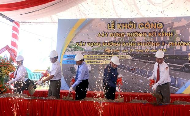 Vinh Long: inauguration de nombreux travaux a l'occasion du XIe Congres du Parti hinh anh 1