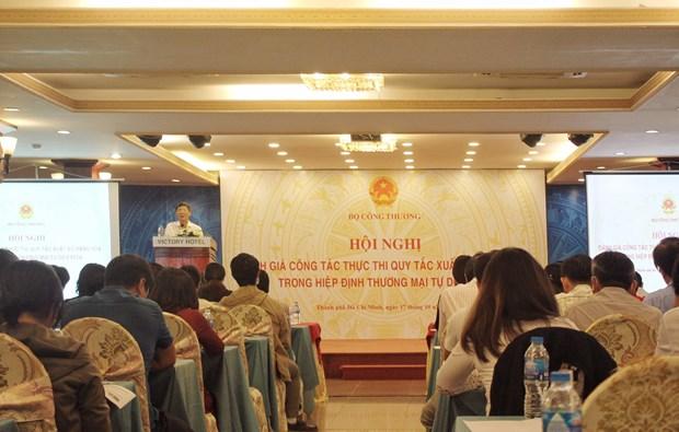 L'EVFTA offre de nombreuses opportunites aux entreprises vietnamiennes hinh anh 1