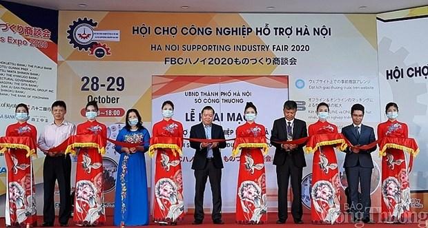 Ouverture de la Foire de l'industrie auxiliaire de Hanoi 2020 hinh anh 1