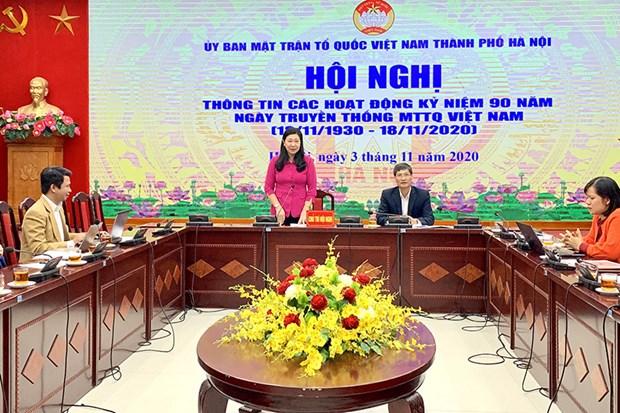 Hanoi: Diverses activites celebrant les 90 ans de l'etablissement du Front de la Patrie du Vietnam hinh anh 1