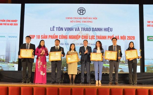 Hanoi honore des produits industriels cles hinh anh 1