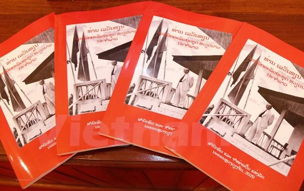 Publication d'un livre sur Le Van Hien, premier ambassadeur du Vietnam au Laos hinh anh 1