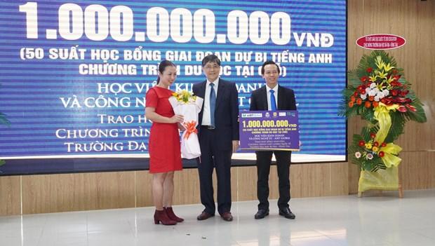 L'Universite de Ba Ria-Vung Tau renforce la cooperation dans la formation des ressources humaines hinh anh 1