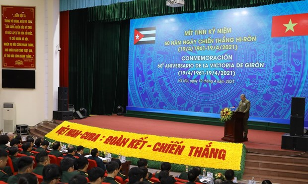 Meeting en l'honneur de la victoire de Giron de Cuba a Hanoi hinh anh 1