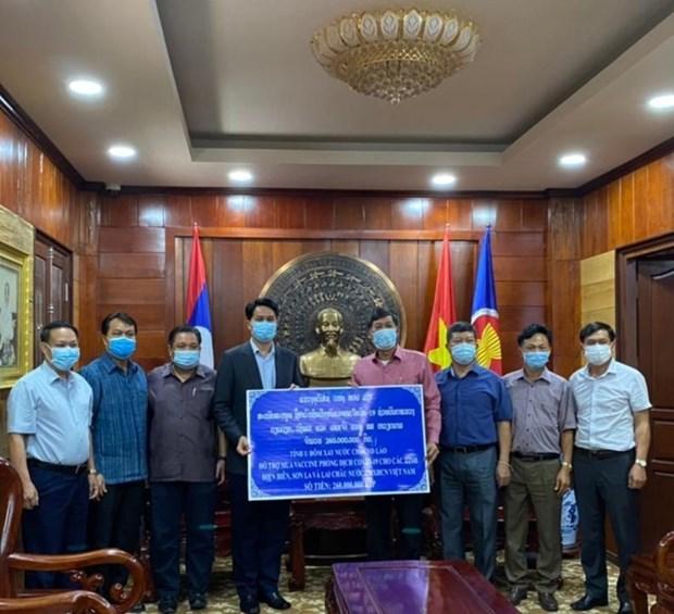 Des provinces du Laos soutiennent le Vietnam dans sa lutte contre le COVID-19 hinh anh 2