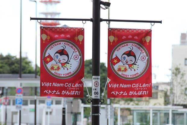 Jeux paralympiques 2020: la ville japonaise de Kokubunji encourage les sportifs vietnamiens hinh anh 1