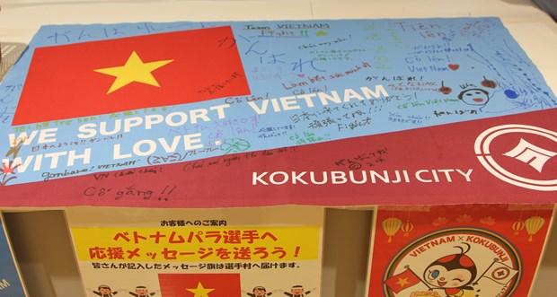 Jeux paralympiques 2020: la ville japonaise de Kokubunji encourage les sportifs vietnamiens hinh anh 2
