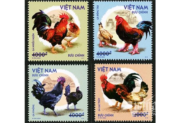 Emission d'une collection de timbres sur les