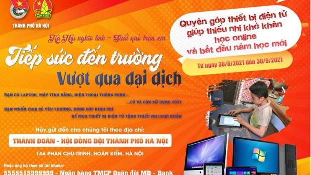 Hanoi : Programme de don d'appareils electroniques pour soutenir les enfants defavorises hinh anh 1