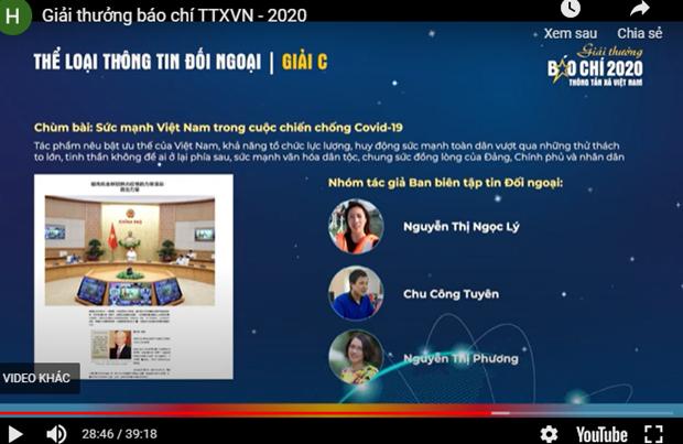 Le Prix de presse de l'Agence vietnamienne d'Information 2020 hinh anh 1