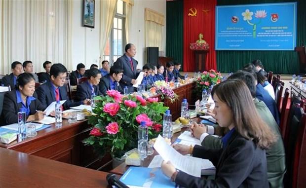 Jeunesse : Son La renforce sa cooperation avec des localites laotiennes hinh anh 1
