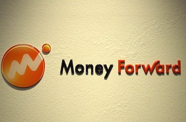 Le groupe Money Forward penetre le marche vietnamien hinh anh 1