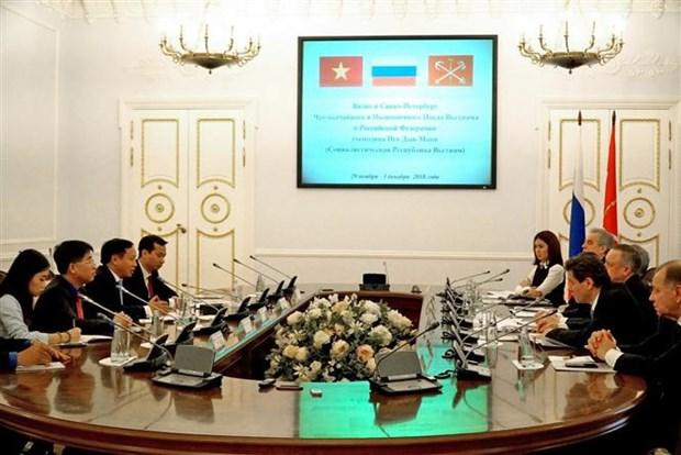 Ouverture du premier Forum des jeunes Russie-Vietnam a Saint-Petersbourg hinh anh 2