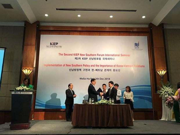 Le Vietnam a un role central dans les relations entre la R. de Coree et l'ASEAN hinh anh 1