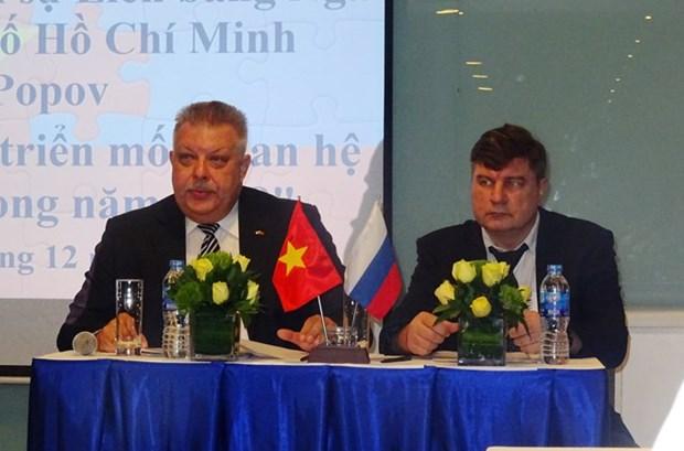 L'Annee 2019 pleine d'evenements celebrant les relations Vietnam-Russie hinh anh 1