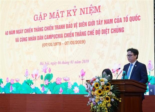 Les relations diplomatiques Vietnam-Cambodge, un bien inestimable des deux peuples hinh anh 1