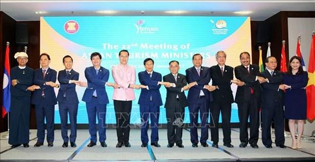 Ouverture de la 22e conference des ministres du Tourisme de l'ASEAN hinh anh 1