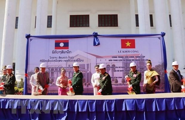 Le Vietnam aide le Laos a moderniser son musee d'histoire militaire hinh anh 1
