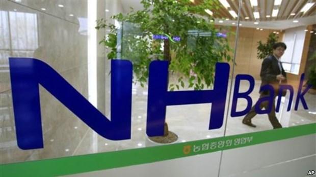 La banque sud-coreenne NongHyup va ouvrir une succursale a Ho Chi Minh-Ville hinh anh 1