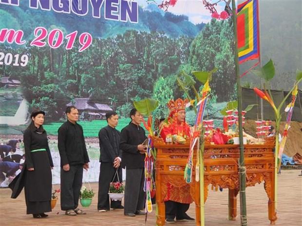 La fete Long Tong, trait culturel de plusieurs ethnies du Nord-Ouest hinh anh 1