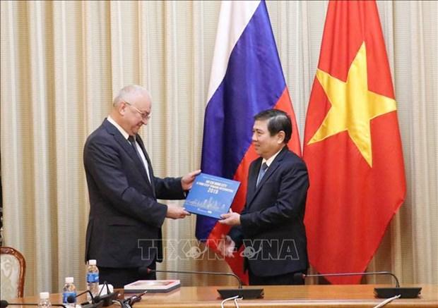 Ho Chi Minh-Ville et la Russie partagent des experiences anti-corruption hinh anh 1