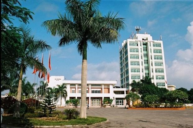 Classement des universites par discipline : deux universites vietnamiennes qualifiees par QS hinh anh 1