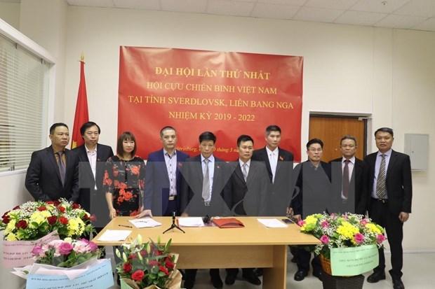 L'Association des anciens combattants vietnamiens a Sverdlovsk (Russie) voit le jour hinh anh 1