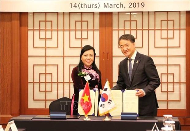 Sante : Le Vietnam et la Republique de Coree signent un protocole d'accord hinh anh 1