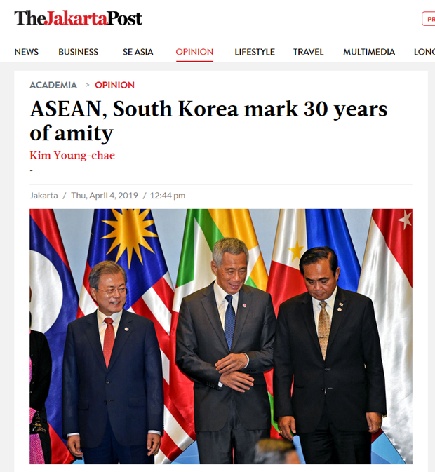 Le Jakarta Post salue les relations ASEAN-Republique de Coree hinh anh 1