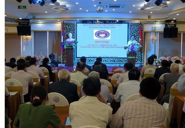 L'Association d'amitie Vietnam-Laos – passerelle entre les deux peuples hinh anh 1