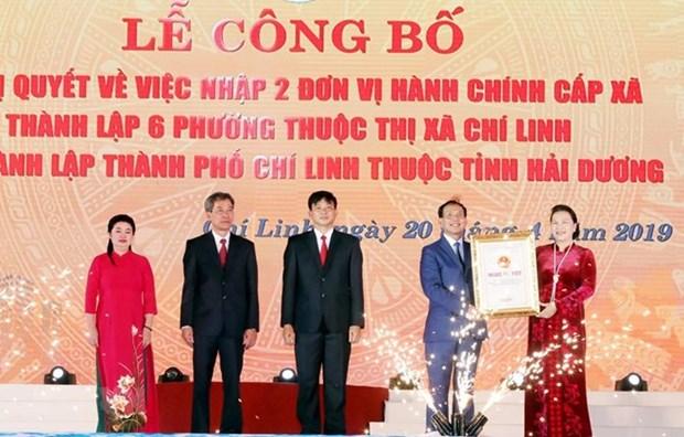 Hai Duong : le chef-lieu de Chi Linh devient ville hinh anh 1