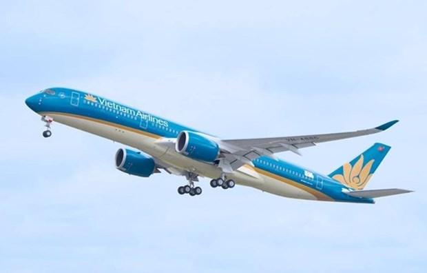 Vietnam Airlines annonce la cotation de plus de 1,4 milliard d'actions sur HOSE hinh anh 1