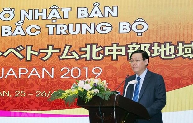 Le Vietnam est pret a offrir tout son soutien possible aux partenaires japonais hinh anh 1