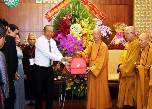 Celebration du 2563e anniversaire de la naissance du Bouddha a Ho Chi Minh-Ville hinh anh 2