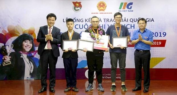 Trois Vietnamiens qualifies pour la finale mondiale du concours de design graphique ACAWC 2019 hinh anh 1