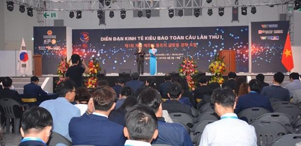 Ouverture du premier Forum economique global pour les Vietnamiens d'outre-mer hinh anh 1
