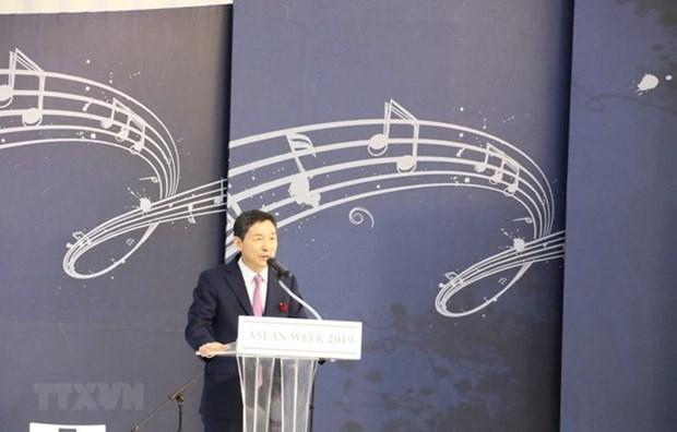 ASEAN et Republique de Coree celebrent le 30e anniversaire de leur dialogue hinh anh 1