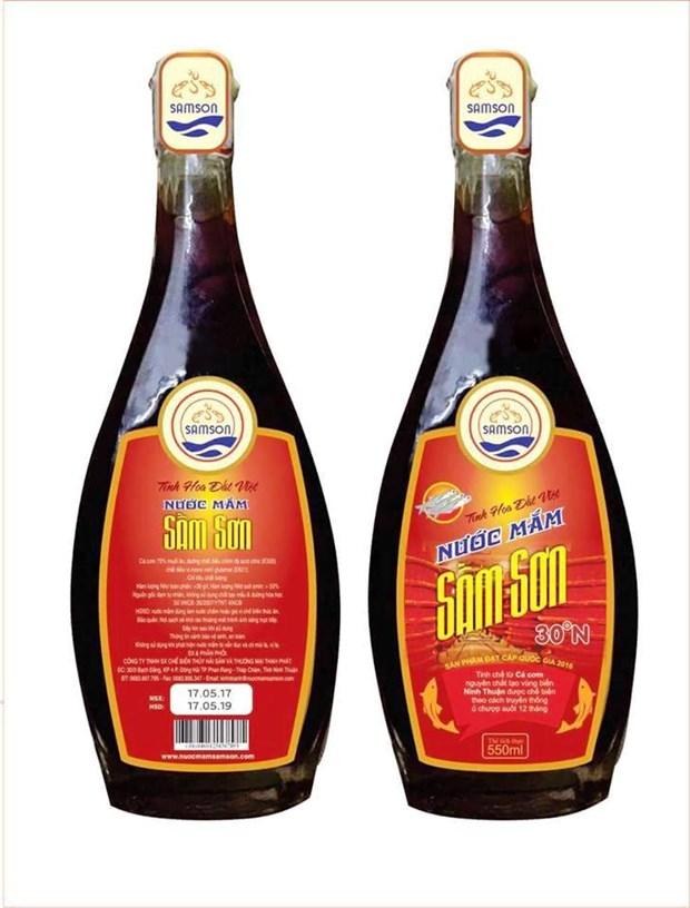 Edification de marque commerciale pour le nuoc nam de Sam Son hinh anh 1