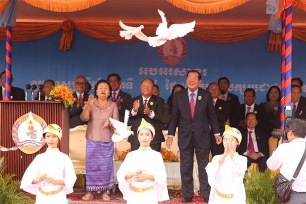 Le Parti du Peuple cambodgien celebre le 68e anniversaire de sa fondation hinh anh 1