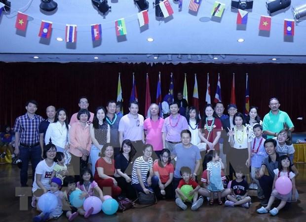La Journee de la famille de l'ASEAN celebree a New York hinh anh 1
