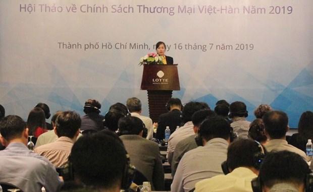 Le Vietnam - destination strategique des entreprises sud-coreennes hinh anh 1