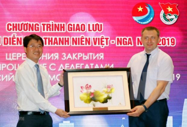 Cloture du premier forum de la jeunesse Vietnam-Russie en 2019 hinh anh 1