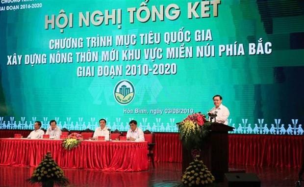 Conference-bilan du programme cible national d'edification de la Nouvelle Ruralite hinh anh 1